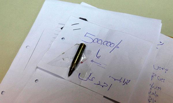 Extortion demands set to rise as Ramazan in Karachi