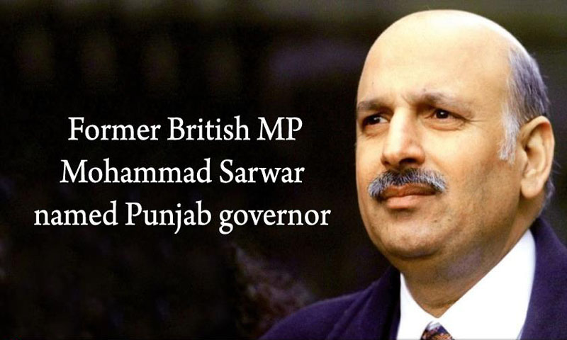Chaudhry Sarwar appointed as Governor of Punjab