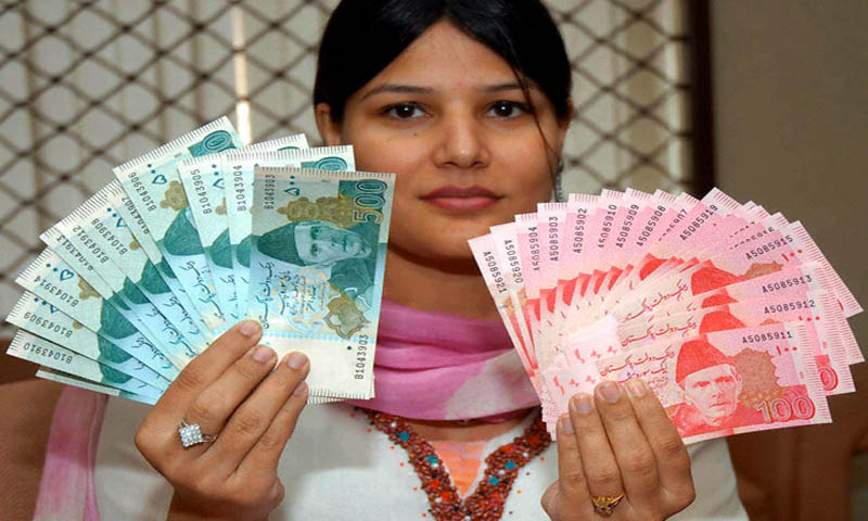 State Bank of Pakistan issued 135 billion rupees new currency notes