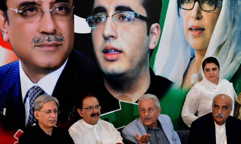 PPP announced bycott of July 30 Presidential Election