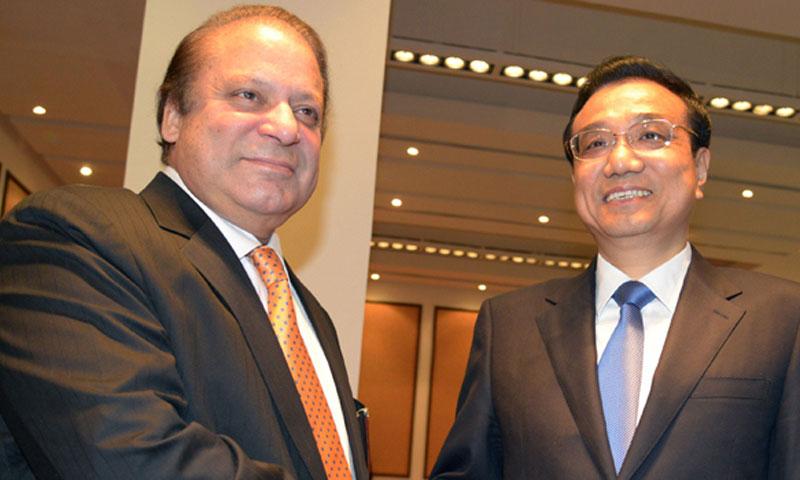 PM Nawaz Sharif arrives in Beijing on five-day visit