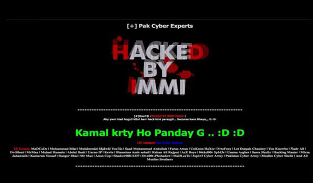 Punjab Public Relations Department site hacked by IMMI group
