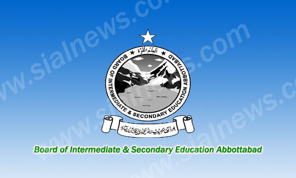 BISE Abbottabad Board Matric (9th & 10th Class) Result 2014 announced