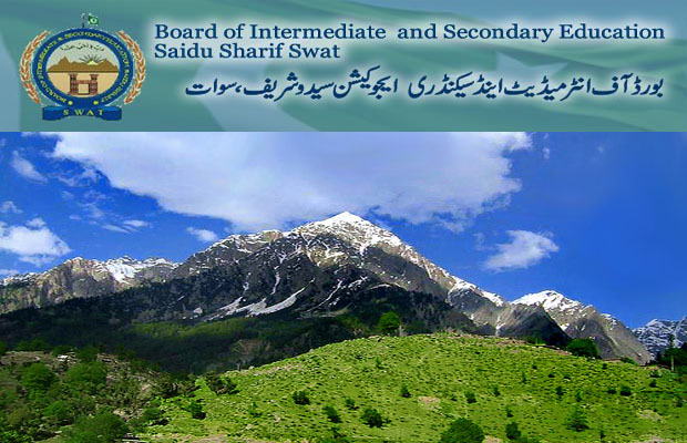 BISE Swat Board Inter Result 2013 announced – Top Position Holders