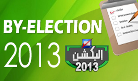 By-Elections 2013 in Pakistan