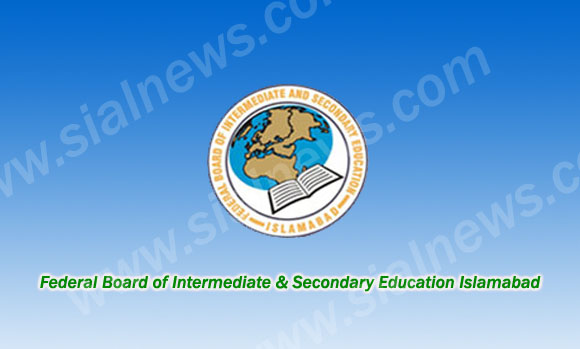 FBISE Islamabad Board Intermediate (FA / F.Sc) Result 2013 announced