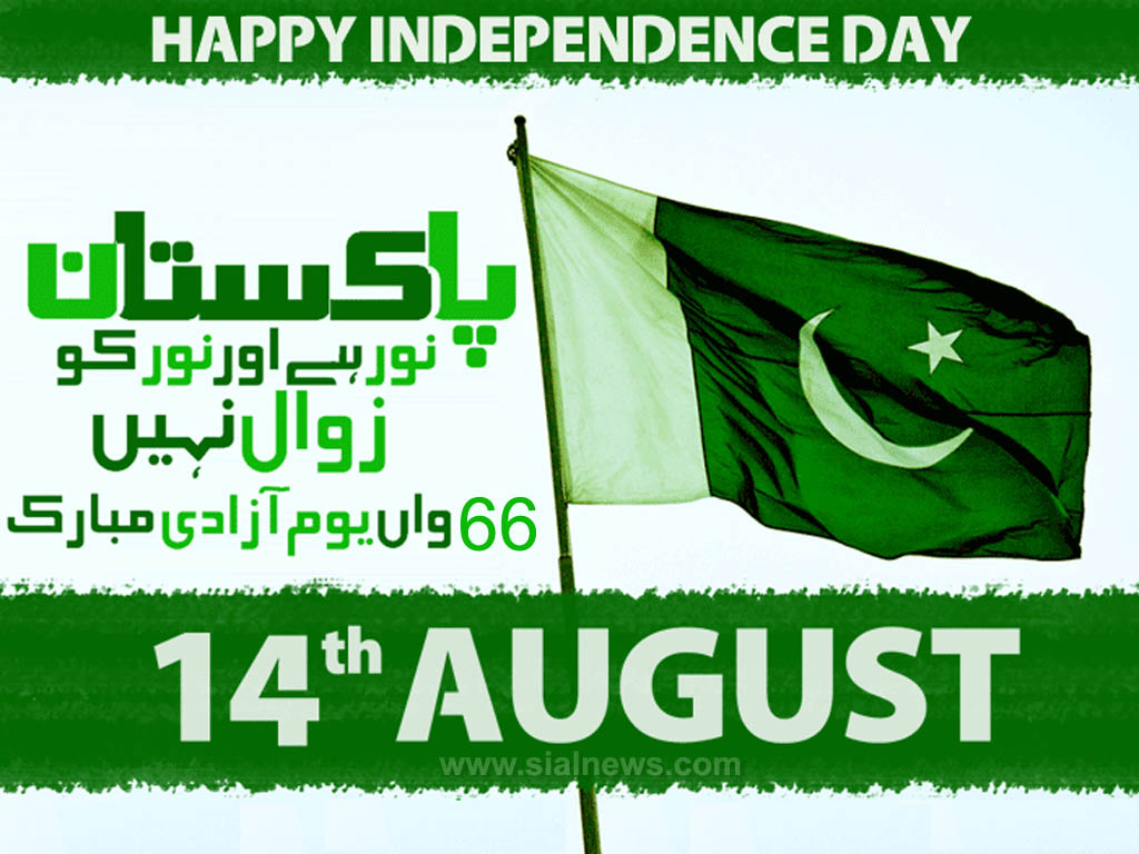 14th august 14th august, pakistan day download thousands of free vectors on freepik, the  finder with more than a million free graphic resources.