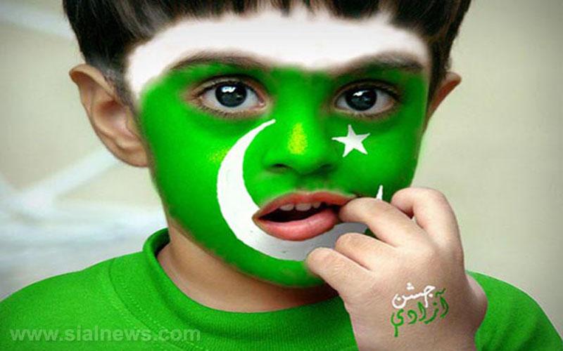 Jashn-e-Azadi Pakistan, 66th Independence Day 14 August, 2013