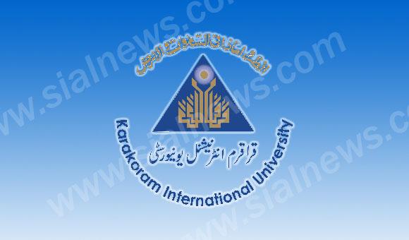 Karakoram International University (KIU) Matric (SSC-II) 10th Class Result 2013 Announced