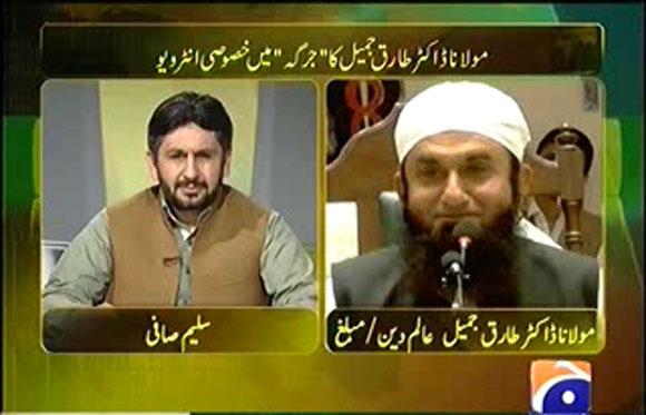 Maulana Tariq Jameel Exclusive Interview with Saleem Safi in Jirga