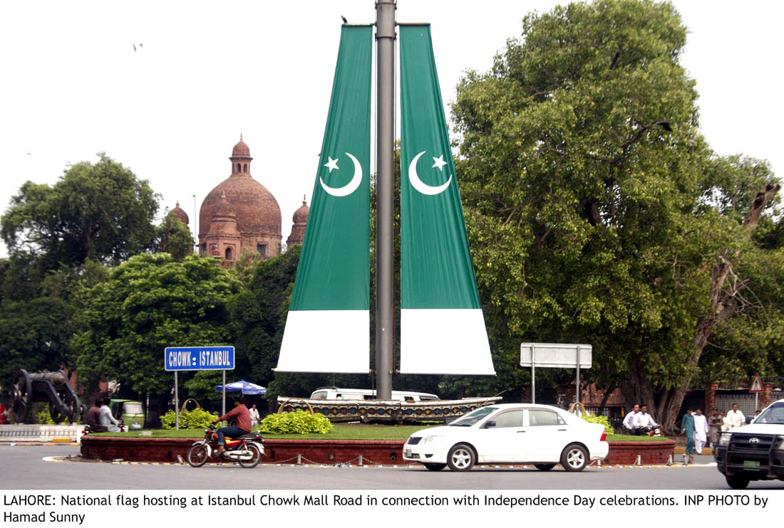 National Flag Hosting at Istanbul Chowk Lahore