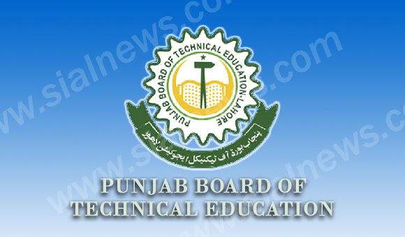 PBTE Lahore Technical Board DAE Annual Result 2014 Online