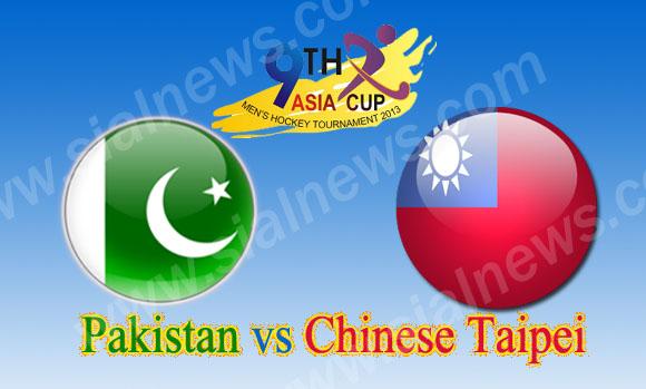 Pakistan vs Chinese Taipei, Watch 9th Hockey Match Asia Cup 2013