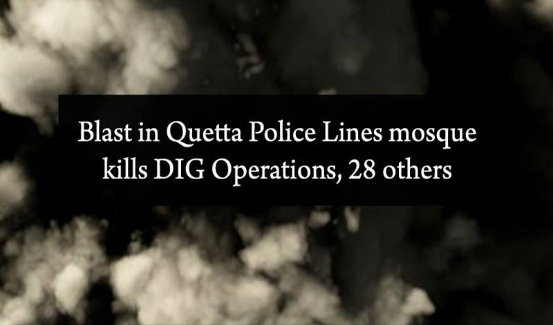Suicide Blast in Quetta Police Lines mosque, DIG Operations Killed