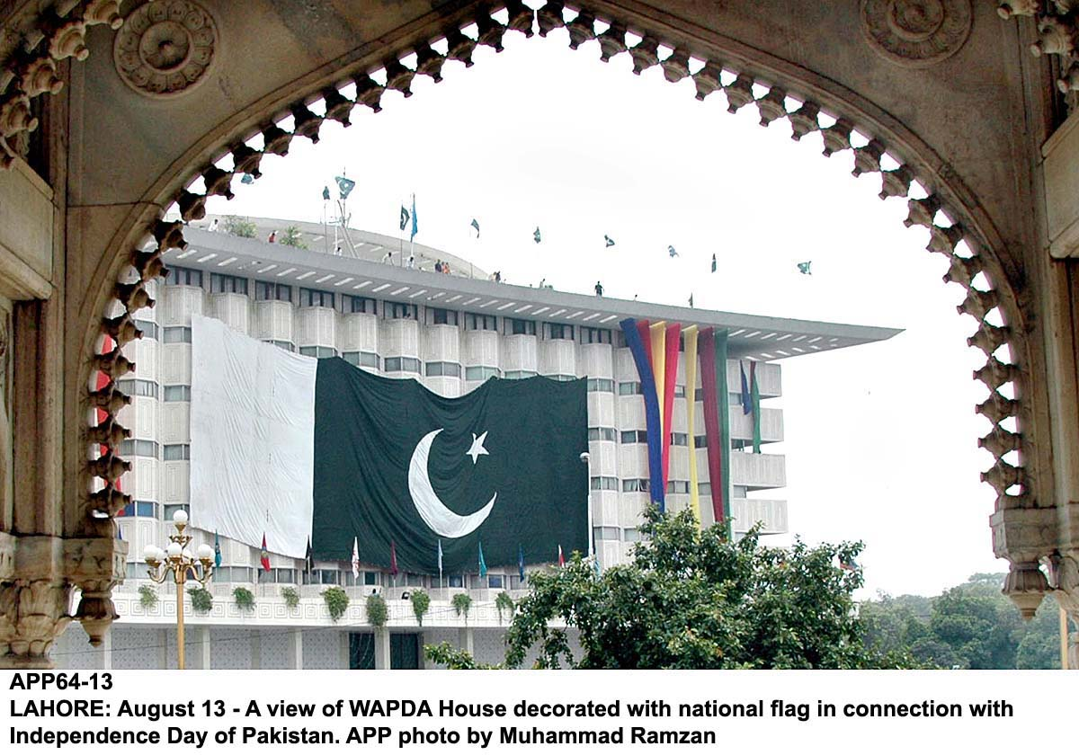Wapda House Lahore Decorated with National Flags