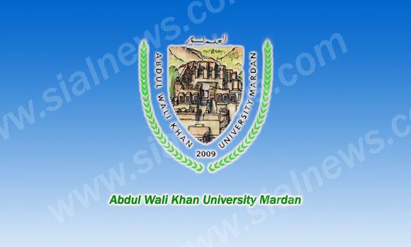 Abdul Wali Khan University, Mardan B.A / B.Sc 1st Annual Result 2013 announced