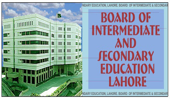 BISE Lahore Board Inter (11th Class) 1st Year Result 2013 announced