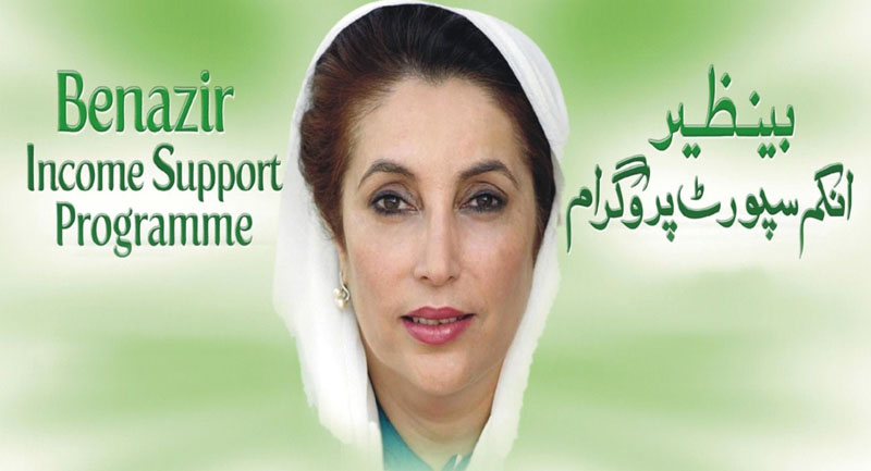 Govt. issued Rs. 18.5 billion for Benazir Income Support Programme