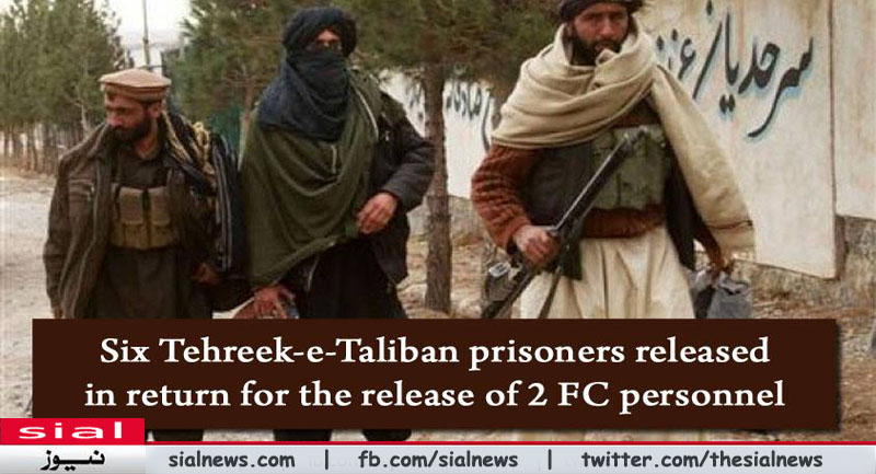 Govt. released 6 TTP prisoners in exchange of 2 FC personnel