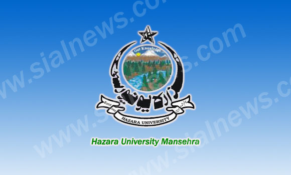 Hazara University BA / B.Sc Supplementary Result 2013 Announced
