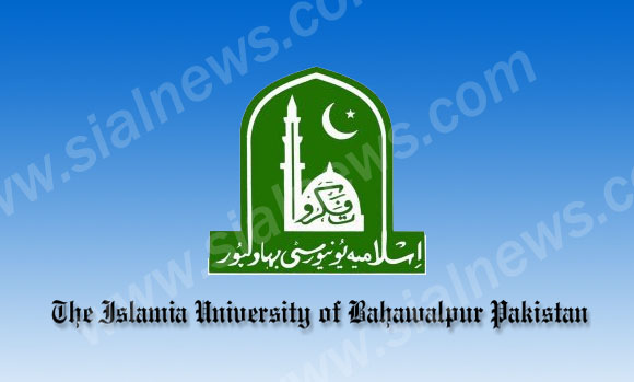 Islamia University Bahawalpur B.A / B.Sc (Part-1) Result 2013 announced