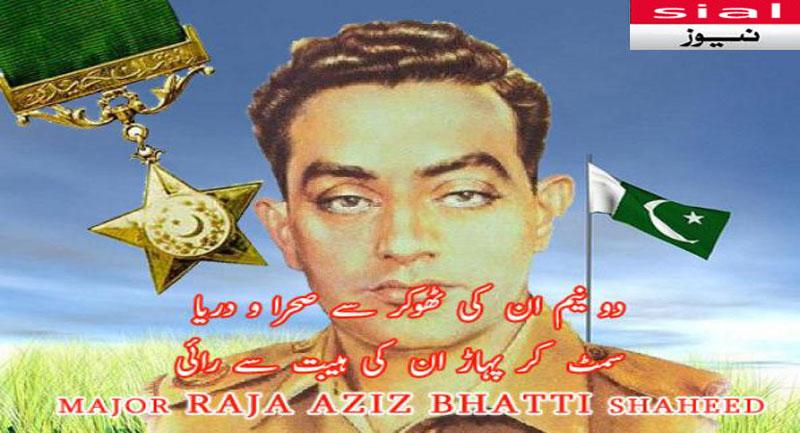 Major Raja Aziz Bhatti Shaheed being remembered today