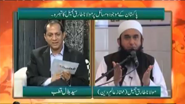 Exclusive Interview of Maulana Tariq Jameel in Qutb Online on Samaa TV