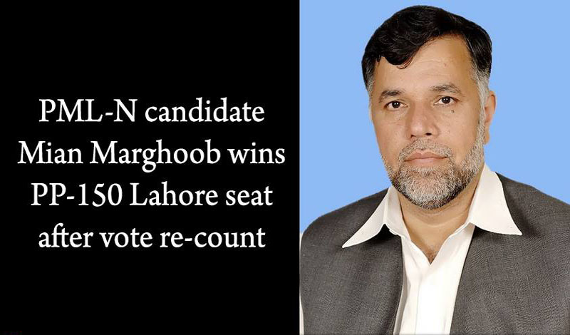 Mian Marghoob of PML-N wins PP-150 Lahore seat after vote re-count
