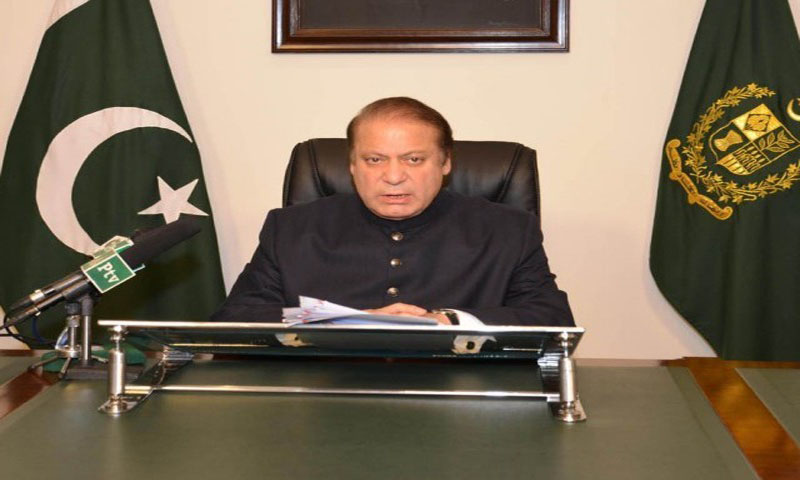 PM Nawaz Sharif announced six schemes for youth