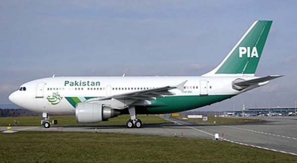 Govt announce to sell 26% of PIA's shears