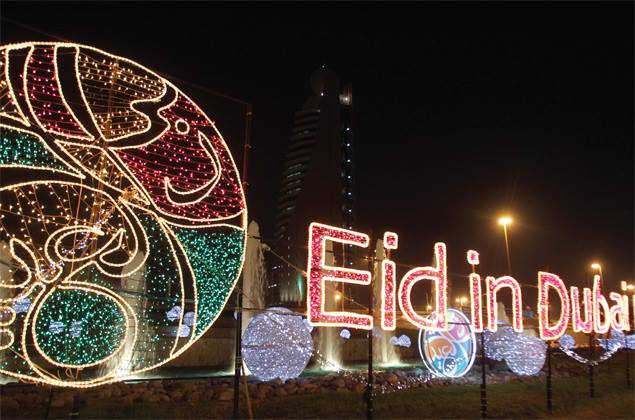 eid ul adha holiday Eid al-adha 2018 when is eid al-adha 2018 see here eid al-adha dates in 2018, eid al-adha 2018 calendar and the number of the remaining days.
