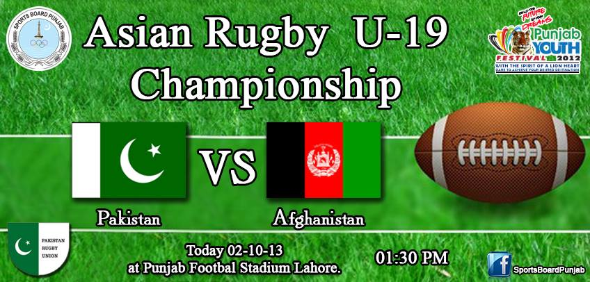 Pakistan qualifies for Asian U-19 Rugby Championship Final