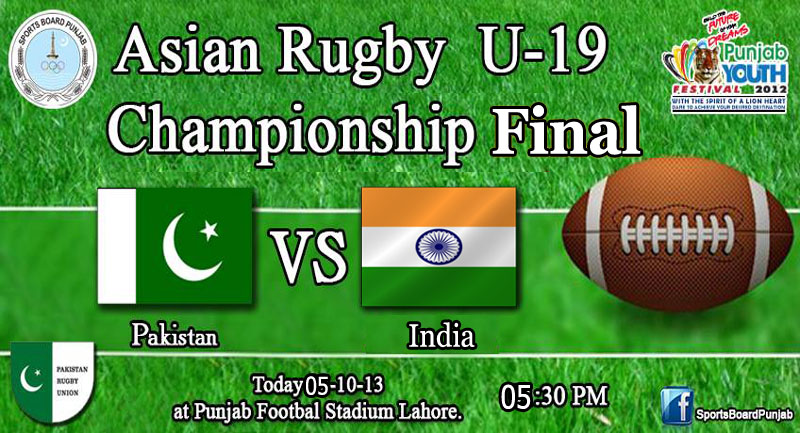 Pakistan vs India Under-19 Asian Rugby Championship Final Match today