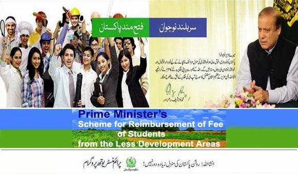 Prime Minister Fee Embursement for Poor Scheme 2013 for Post Graduate Students