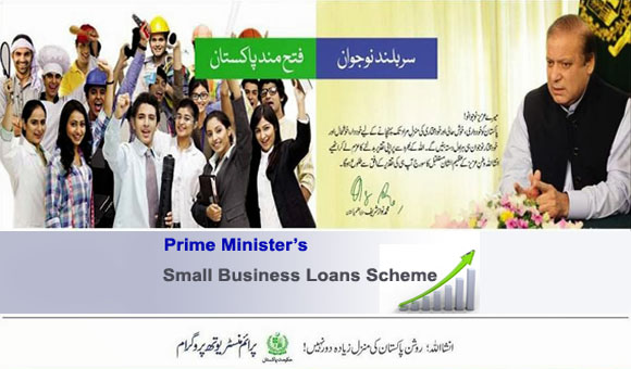 Prime Minister Small Business Loans Scheme 2013 for unemployed educated youth