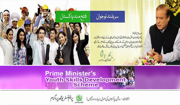 Prime Minister Youth Skills Development Scheme 2013 for unemployed youth