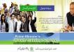 Prime Minister Youth Training Scheme 2013 Criteria