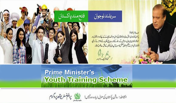 Prime Minister Youth Training Scheme 2013 Criteria