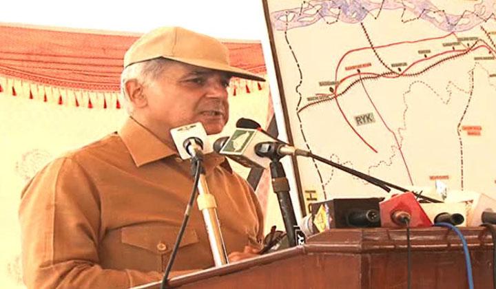 Shahbaz Sharif Inaugurated Quaid-e-Azam Solar Energy Park in Cholistan
