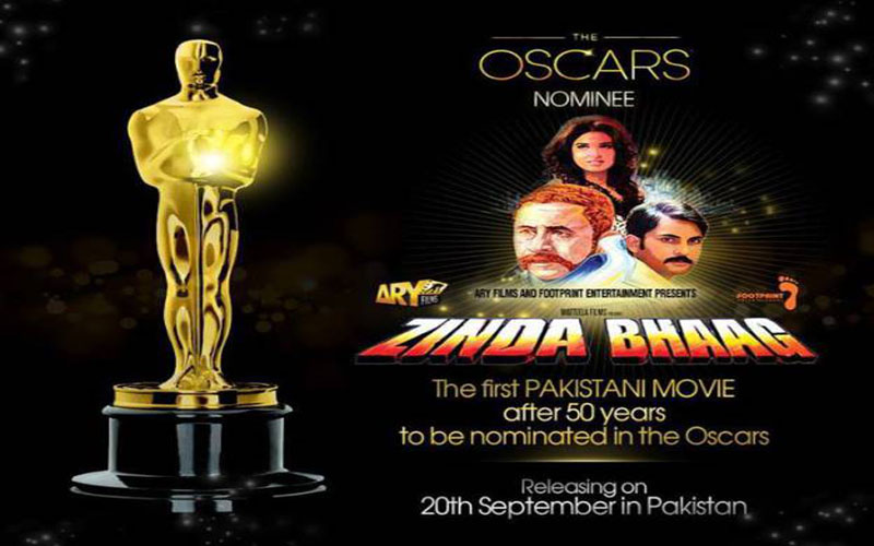 Pakistani Film 'Zinda Bhaag' nominated in Oscars Awards Foreign Long List