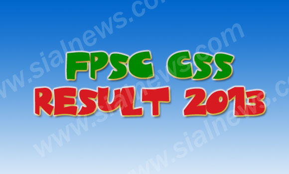 FPSC CSS Written Test Result 2013 announced