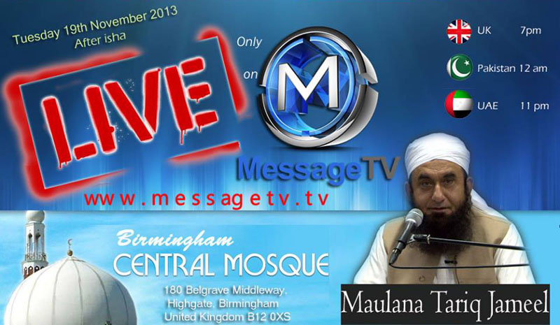 Maulana Tariq Jameel Sb. Bayan at Central Mosque Birmingham on 19th November 2013