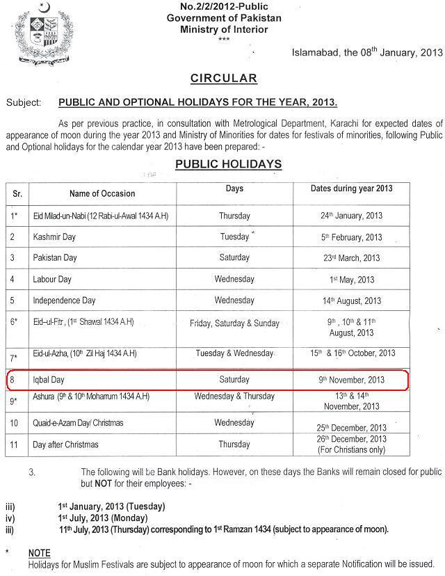 Iqbal Day Holiday Notification November 9, 2013