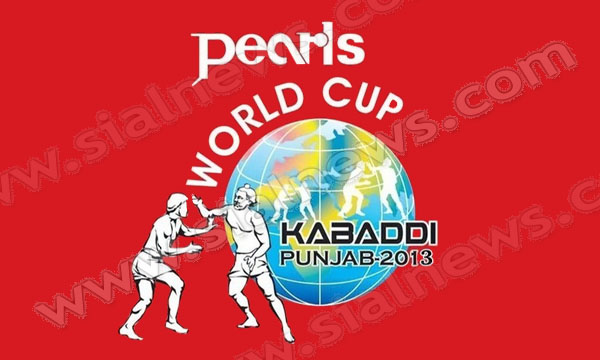 Kabaddi World Cup 2013 (4th Edition) Schedule