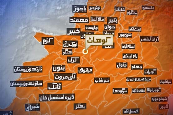 Curfew lifted in Kohat, section 144 to remain inforce