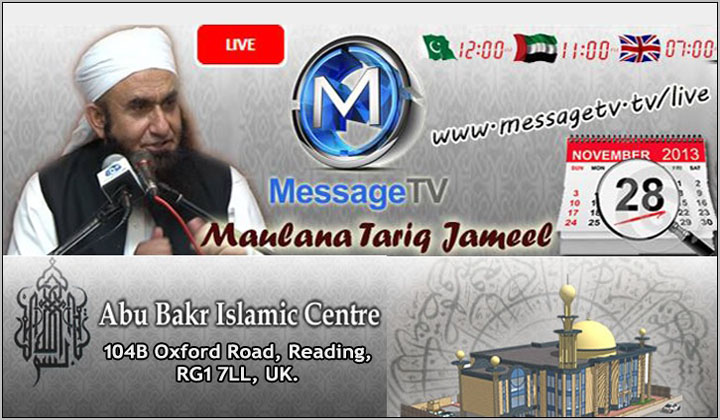 Maulana Tariq Jameel Sb. Bayan at Abu Bakr Islamic Centre UK on 28th November 2013