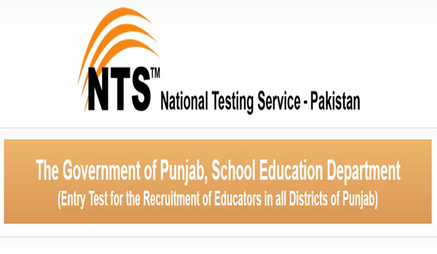 NTS Test For Educators Jobs In Education Department Punjab Candidates List