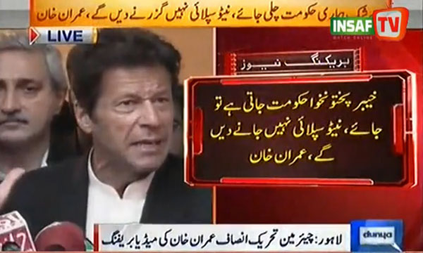PTI finalized plan to block NATO Supply