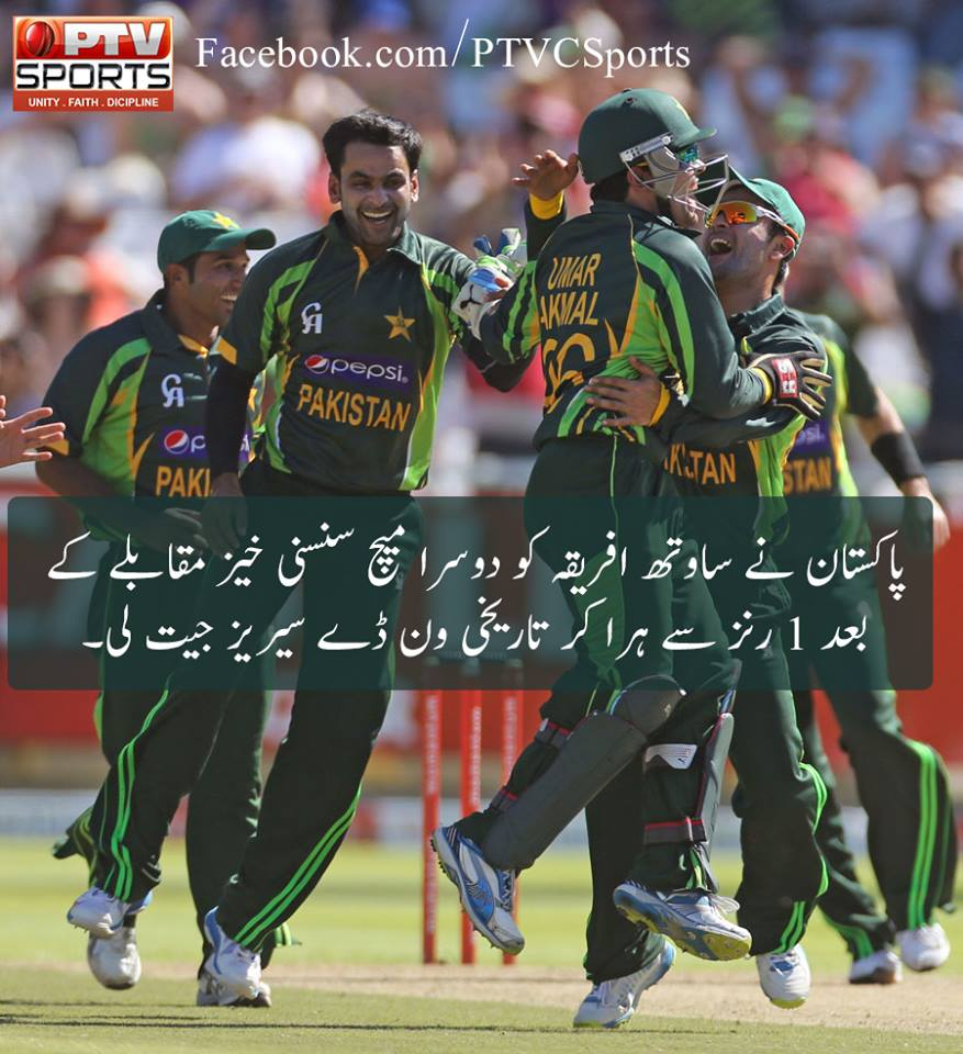 Pakistan beat South Africa after Nail bitting finnish in 2nd ODI to win Series