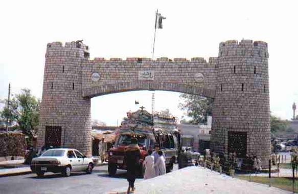 KPK Govt announced Public Holiday on 1st Muharram 1435 Hijri